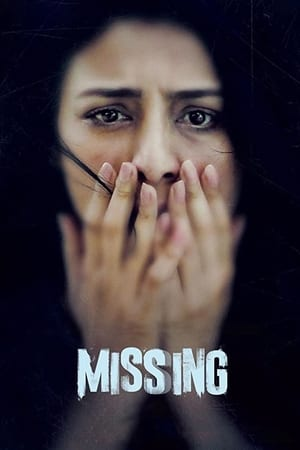 Missing movie poster
