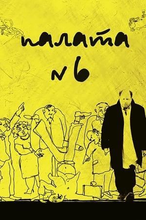 Ward-No.-6-(2009)