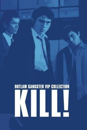 Outlaw:-Kill!-(1969)