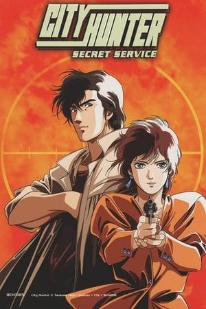City Hunter: Secret Service