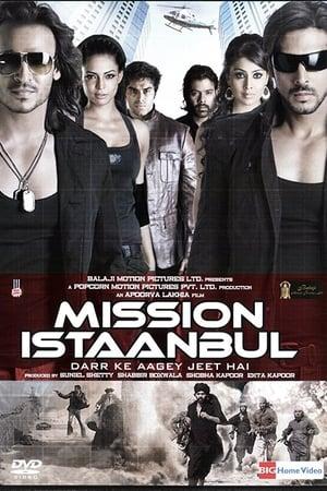 Mission Istaanbul: Darr Ke Aagey Jeet Hai! (2008)