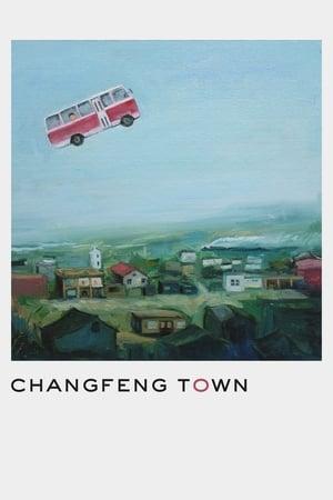 Changfeng Town (2019)