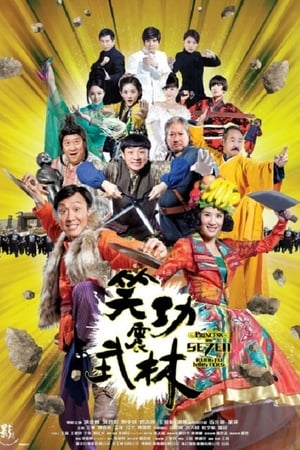 Princess And The Seven Kungfu Masters