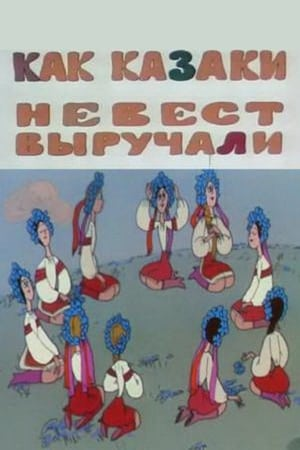 How-the-Cossacks-Rescued-Brides-(1972)