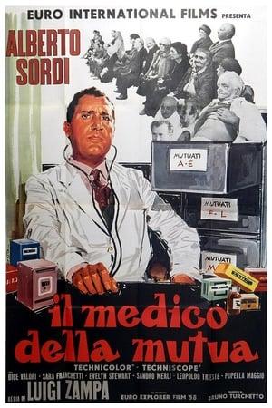 Be Sick… It's Free