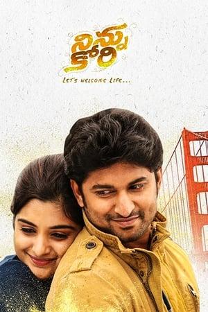 Ninnu Kori movie poster