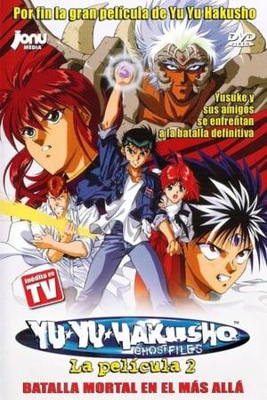 Yu Yu Hakusho: A Batalha de Meikai (1994) Dublado Online