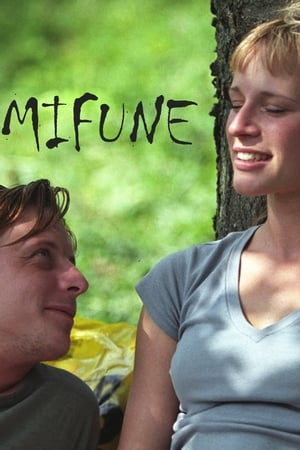 Mifune