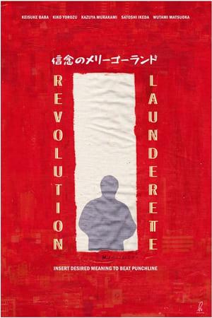 Revolution Launderette (2019)