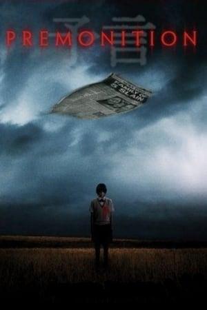 Yogen (Premonition) (2004)