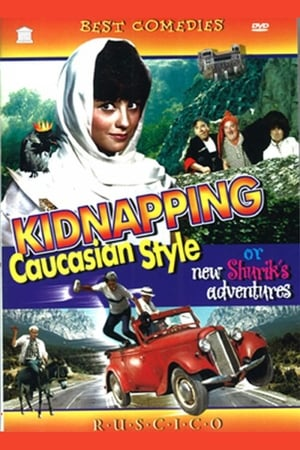 Kidnapping, Caucasian Style