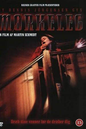 Backstabbed-(1996)
