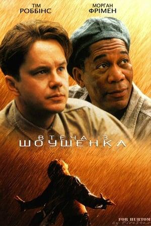 5 фільмів на КіноБазі, з рейтингом більше 9 балів