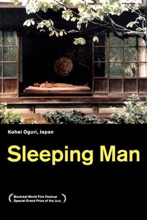 Sleeping Man (1996)