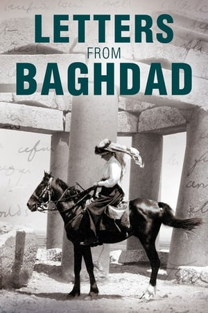 Letters from Baghdad (2016)