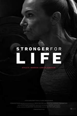 Stronger for Life Wallpapers