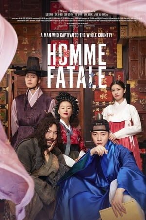Homme Fatale (2019)