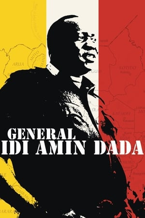 General Idi Amin Dada: A Self Portrait (1974)