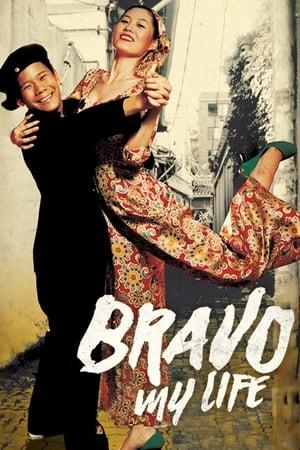 Bravo,-My-Life!-(2005)