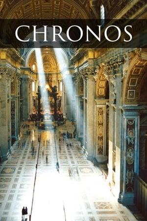 Chronos (1985)