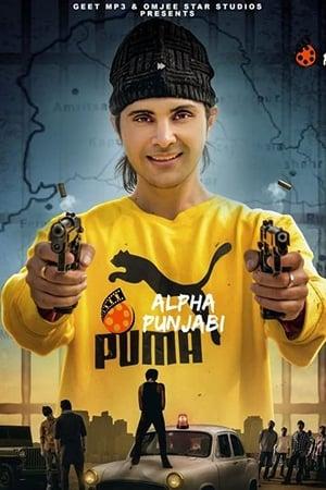 Shooter (2020)