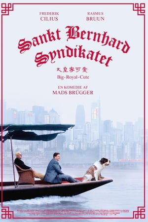 The Saint Bernard Syndicate (2018)