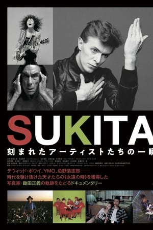 Sukita: The Shoot Must Go On