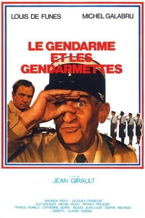 The Gendarme and the Gendarmettes