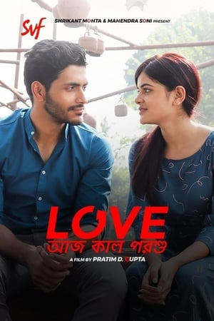 Love Aaj Kal 2 (2020)
