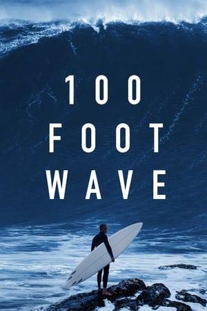 100 Foot Wave Wallpapers