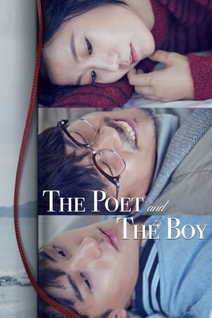 The Poet and the Boy (2017)