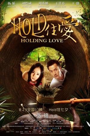 Holding Love