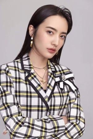 Wang Meiqi