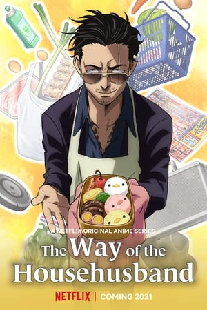 The Way of the Househusband Wallpapers