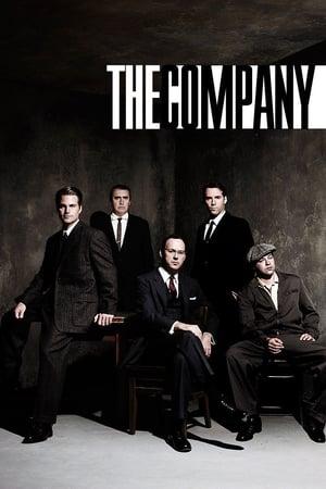 Компанія