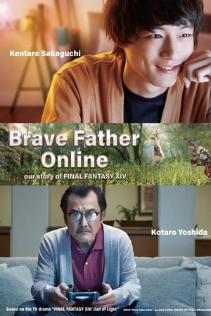 Brave-Father-Online---Our-Story-of-Final-Fantasy-XIV-(2019)
