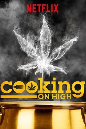 쿠킹 온 하이: 수상한 요리 대결