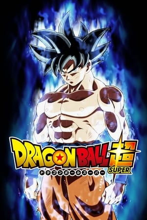 Dragon Ball Super دراغون بول سوبر