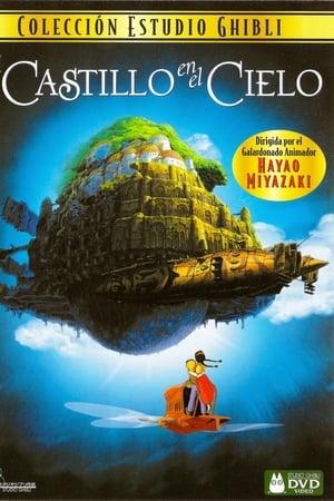 El castillo en el cielo ()