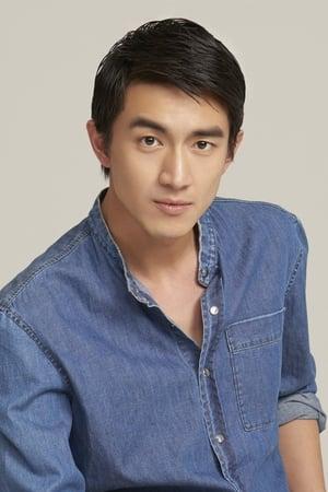 Lin Gengxin