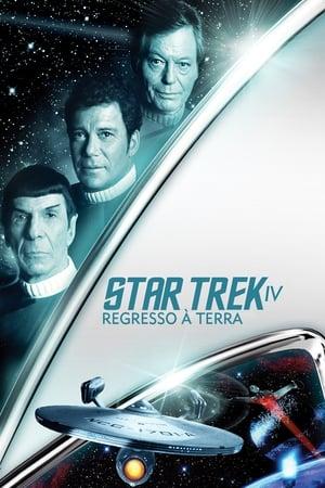 Jornada nas Estrelas IV: A Volta para Casa (1986) Dublado Online