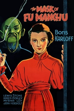 The Mask of Fu Manchu (1932)