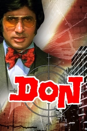 Don movie poster