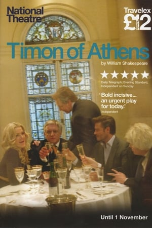 National Theatre Live: Timon of Athens