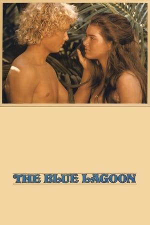 Блакитна лагуна