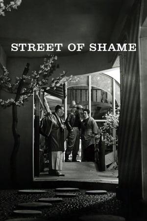Street-of-Shame-(1956)