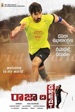 Raja the Great movie poster