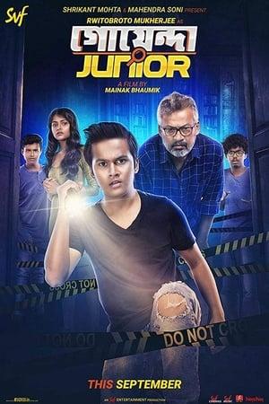 Goyenda Junior (2019)