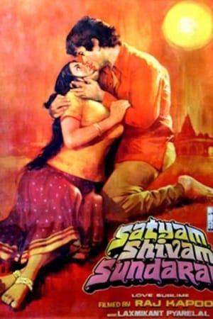 Assistir Satyam Shivam Sundaram Dublado e Legendado Online