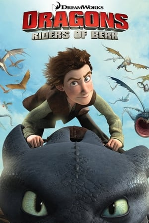 how to train your dragon 1 trailer